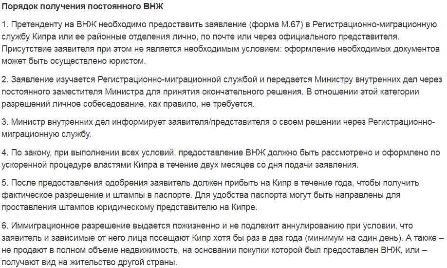 Новые киприоты: как россиянам уехать жить в республику кипр — urhelp.guru