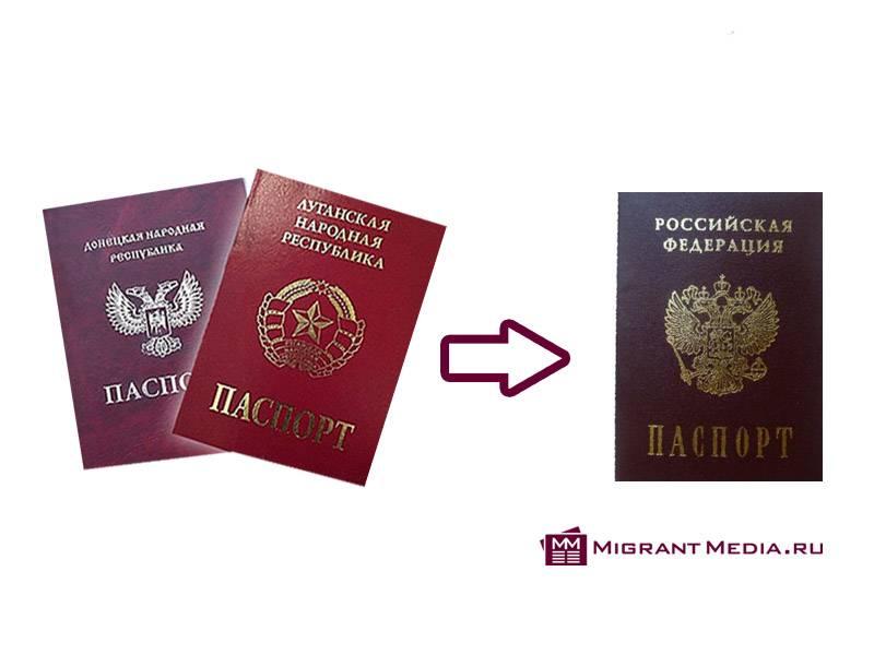 Как получить гражданство греции: способы, документы для россиян