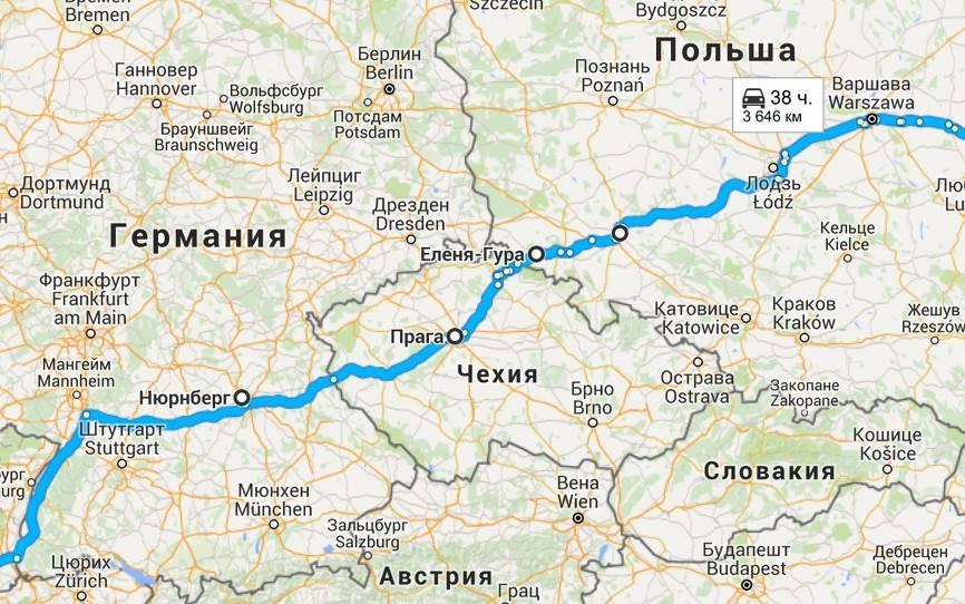 Путешествие из Москвы: Берлин-Дрезден-Прага-Мюнхен