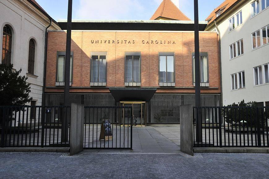 Университеты в брно
