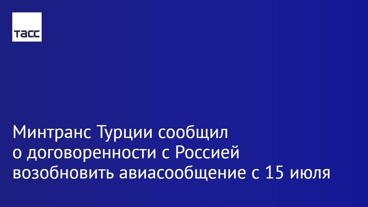 Полная бездатность: россия не решилась на возобновление полетов в турцию | статьи | известия