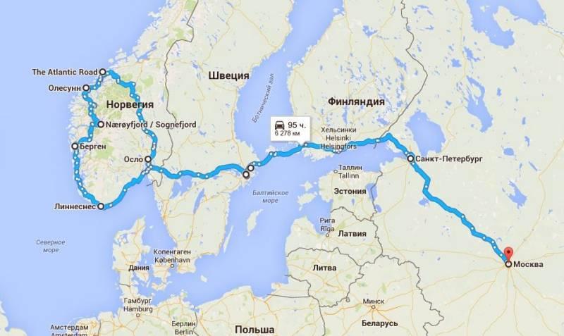 Тур в отель автобусный тур. норвежские фьорды и берген. (осло) из москвы по выгодной цене в 2021 году. продажа путевок в отель автобусный тур. норвежские фьорды и берген. от туроператора солвекс