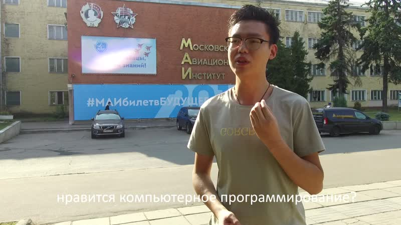Обучение в китае для русских: вузы, условия и гранты