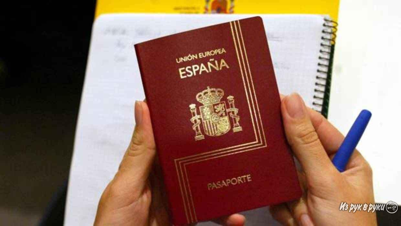 Бизнес в испании: привлекательная страна для инвестирования в предприятие