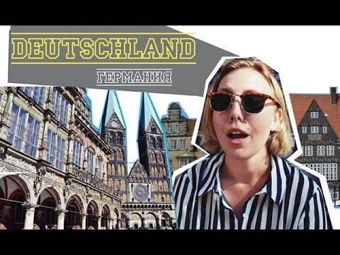Программа au pair в германии: работа гувернанткой и изучение языка