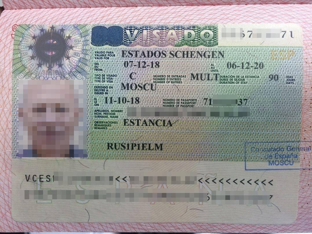 Оформление визы в испанию через визовый центр или турагентство самостоятельно в москве в 2017-2018 году