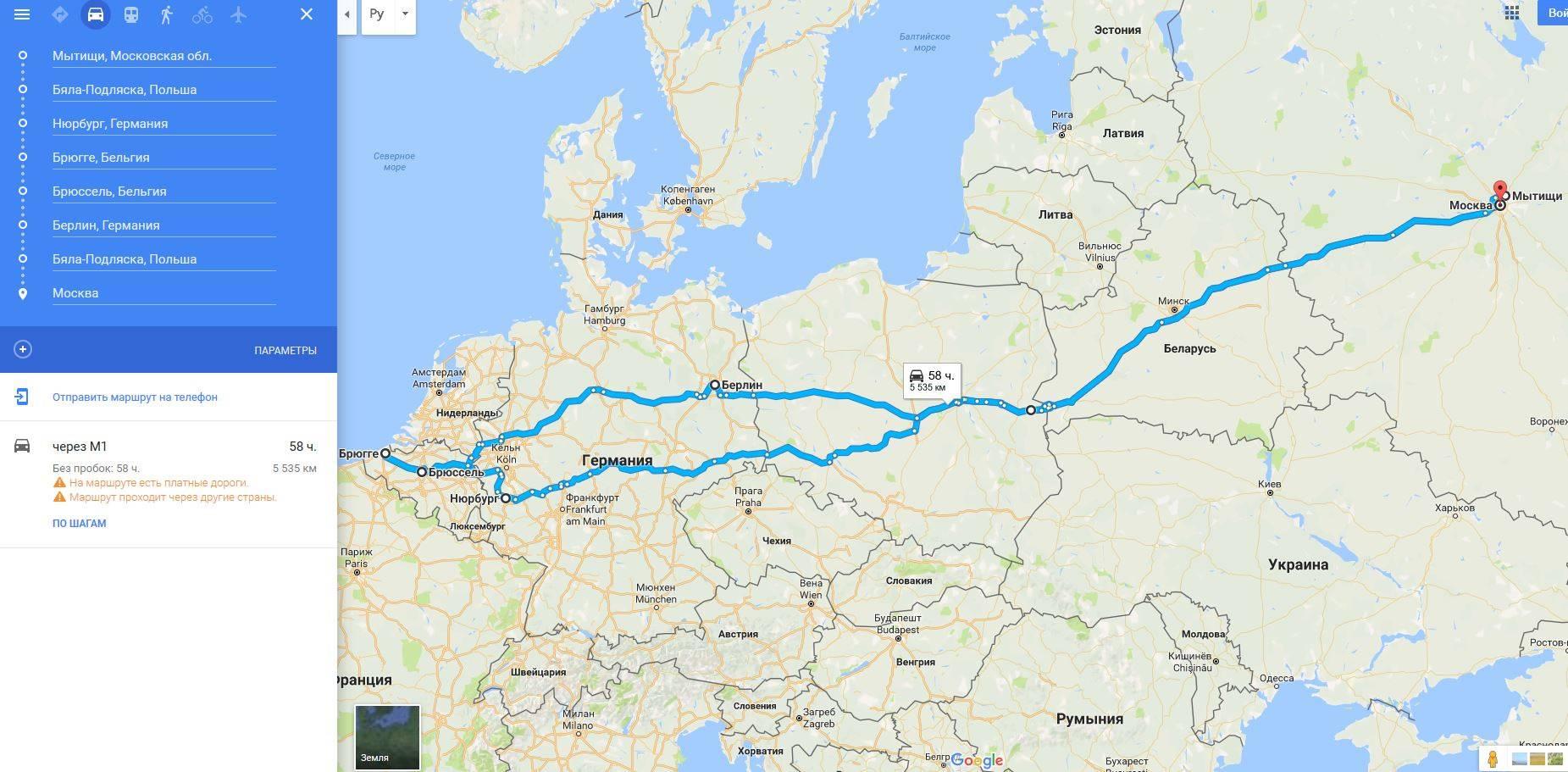 Дешевые автобусные билеты из брюсселя в берлин от 4636 ₽