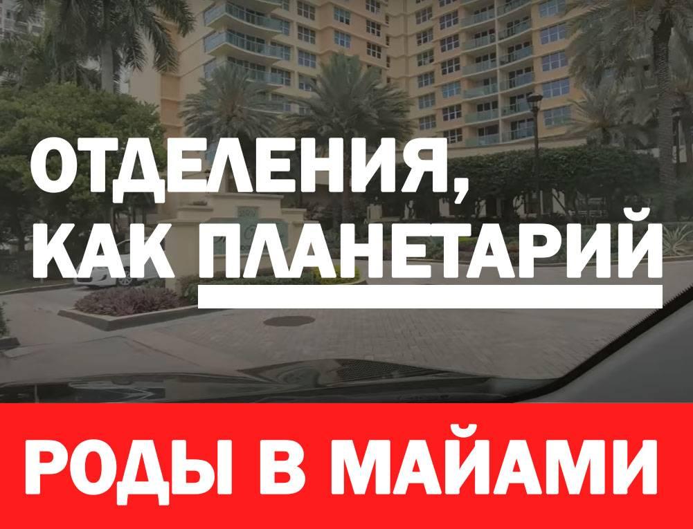 Кем работают русские в сша и как найти работу в америке?