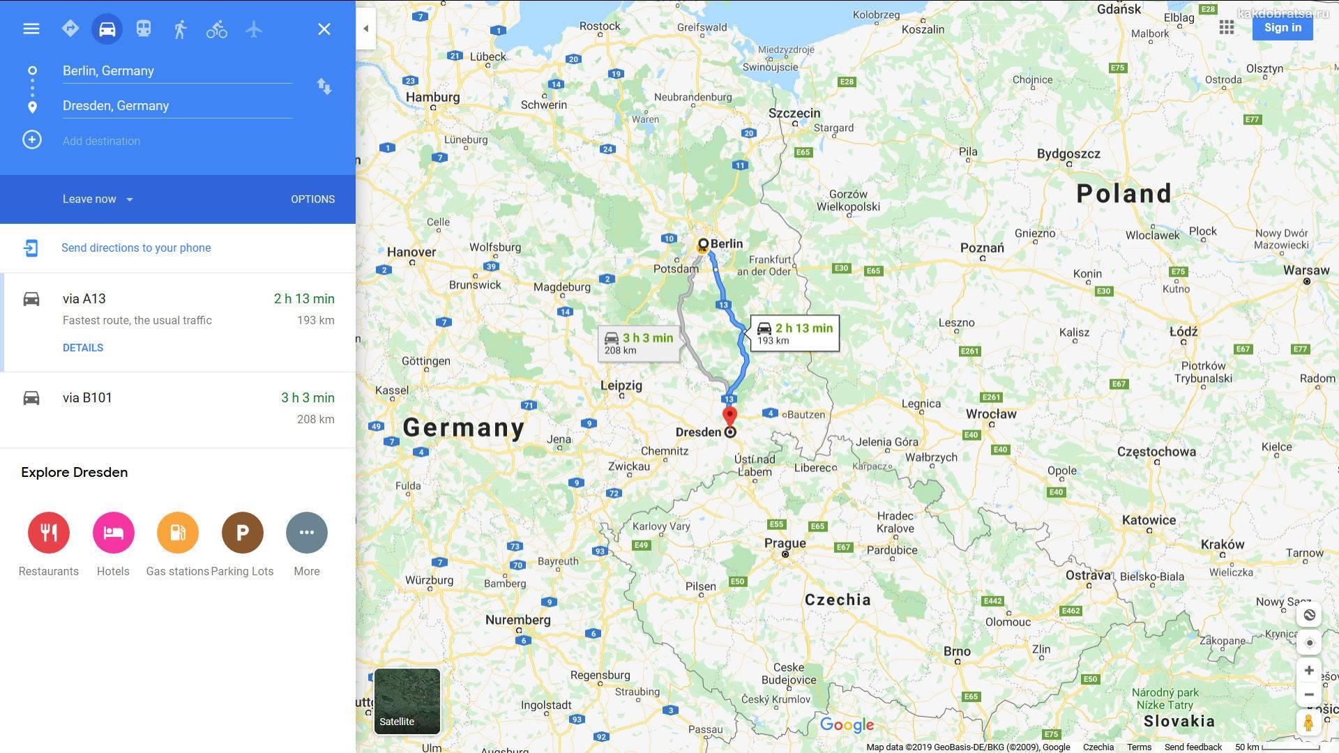 Расстояние между мюнхеном и дрезденом