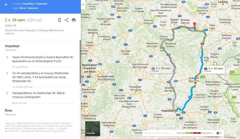 Как добраться из берлина в нюрнберг: все варианты