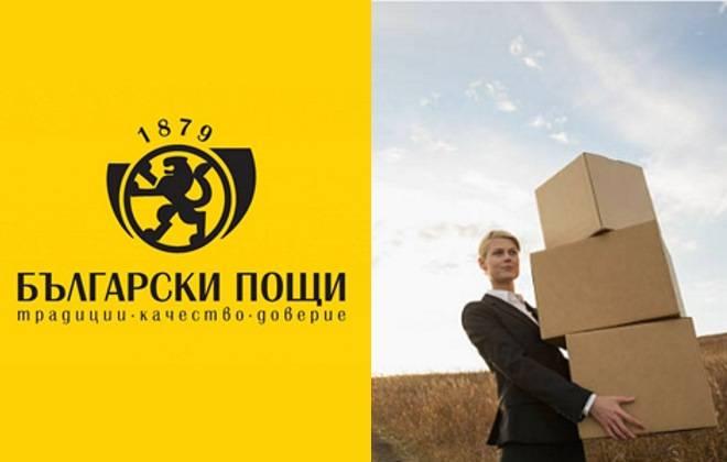 Как получить гражданство болгарии гражданину россии: основные способы, необходимые документы для жителей рф, отзывы
