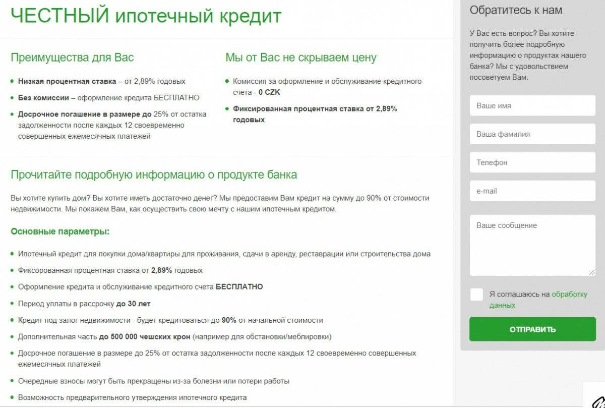 Ипотека для иностранных граждан: условия и порядок оформления | ипотека в 2021 году