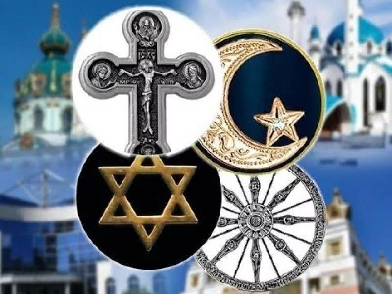 Вероисповедания в германии и роль религии в жизни немецкого общества