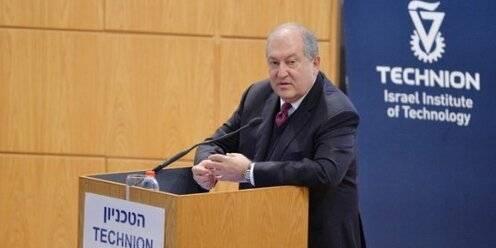 Технион - израильский технологический институт