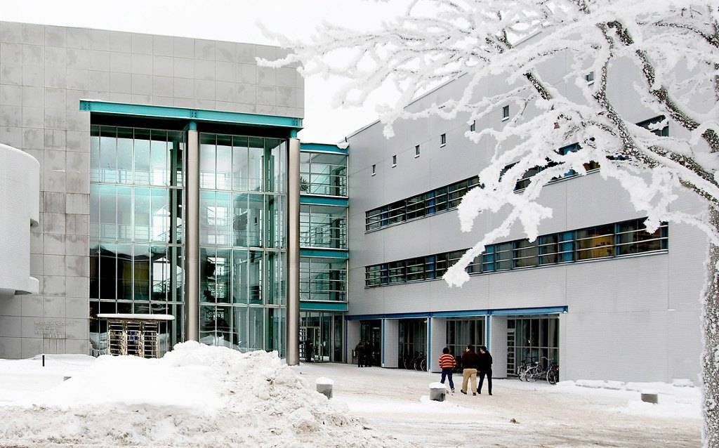 Сеульский национальный университет (сну)