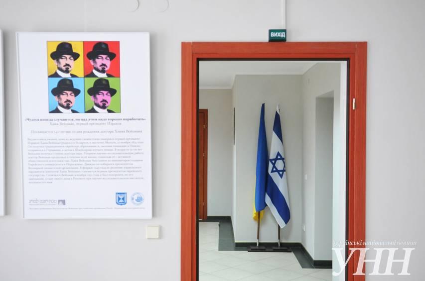 Консульская проверка в израильском посольстве в 2021 году