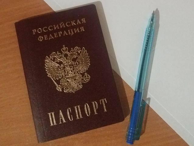Получение гражданства болгарии по происхождению