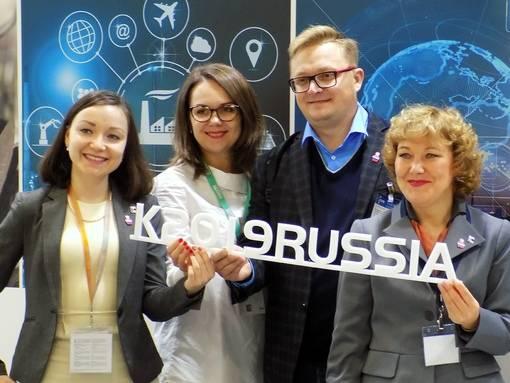 Ru-geld.de | вакансии для русских в германии