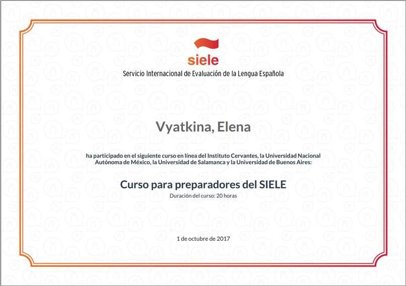 Международный экзамен по испанскому языку dele