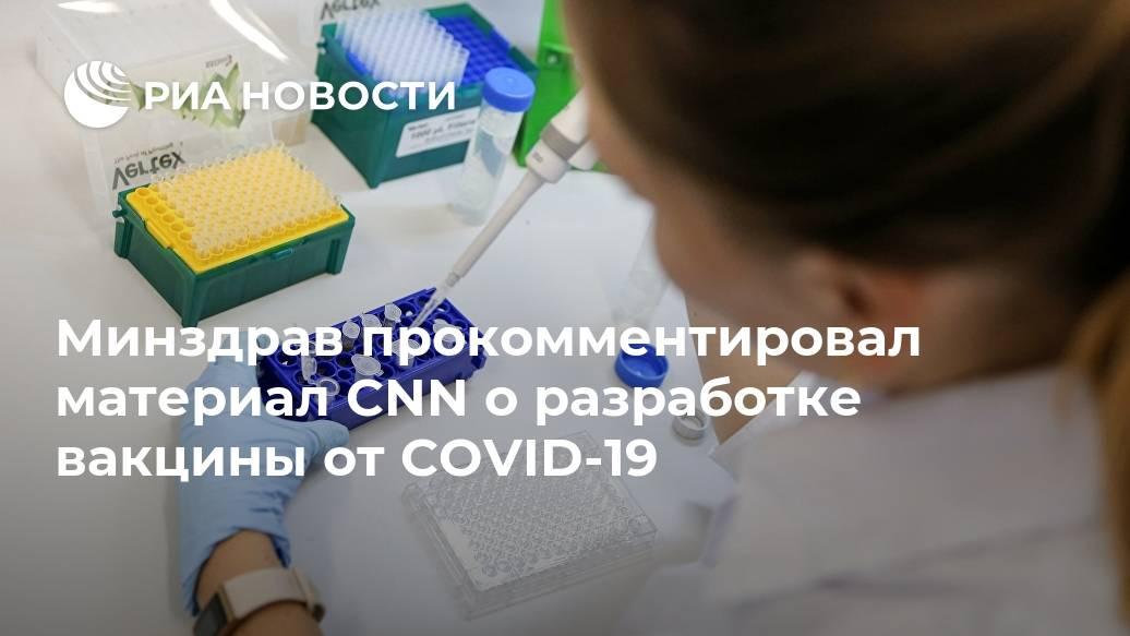 Откуда взялся коронавирус в китае в 2020: версии и поиски правды