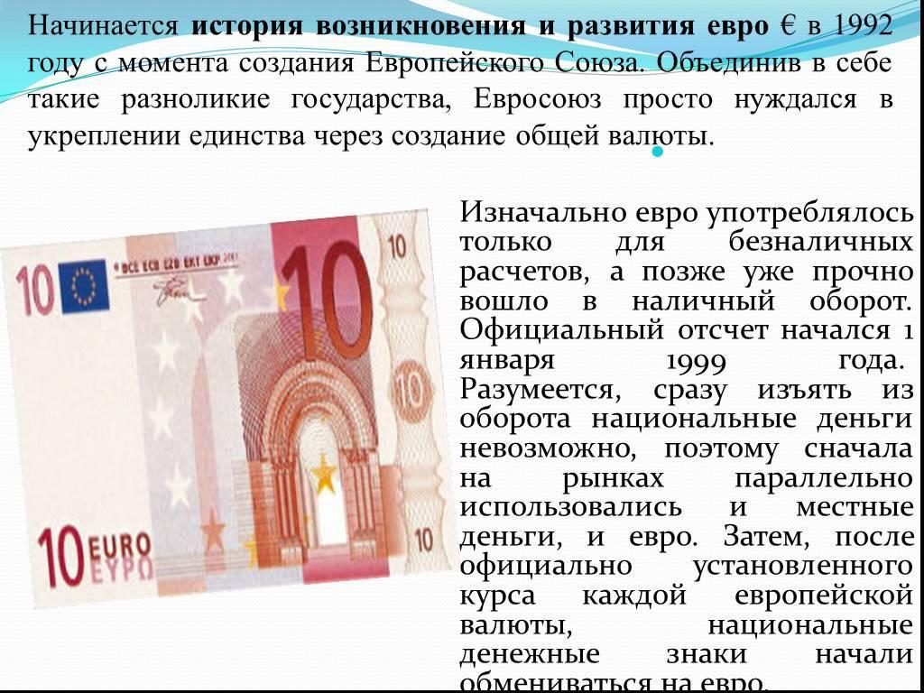 Hkd - валюта какой страны
