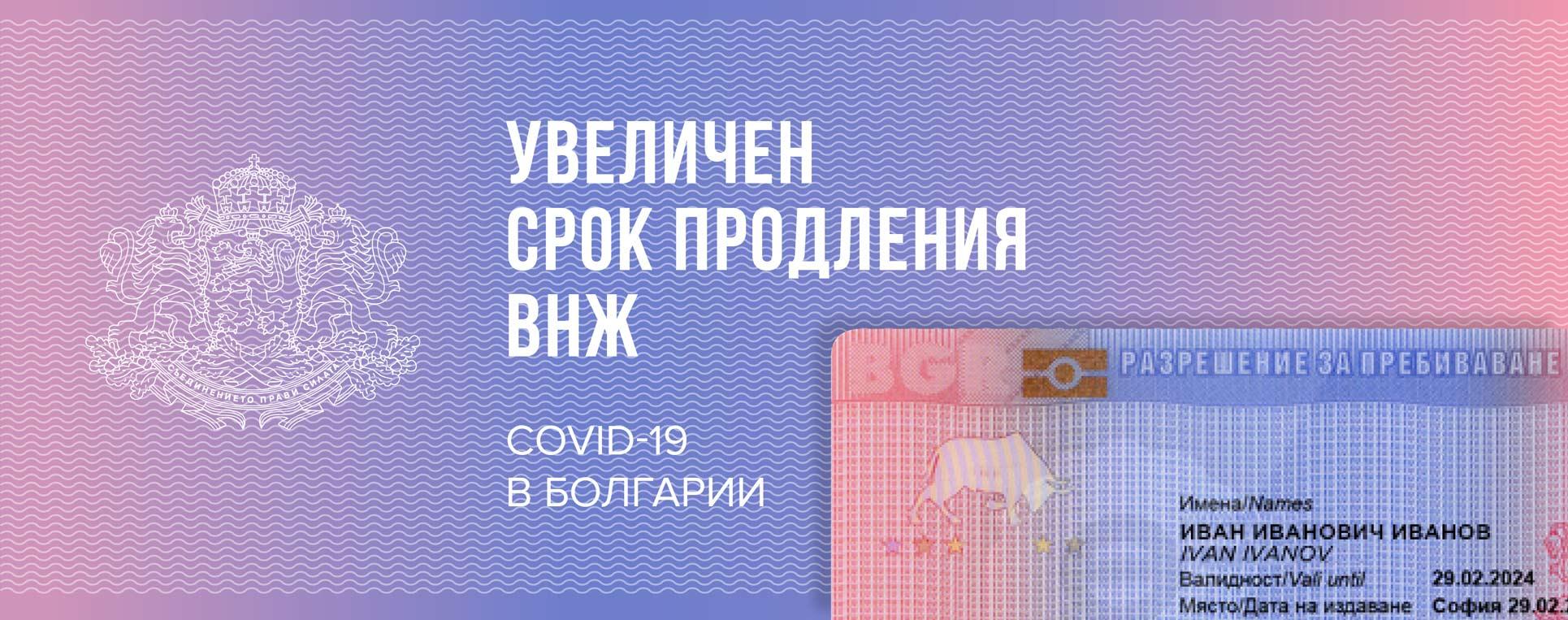 Дают ли ипотеку иностранным гражданам в россии в 2021 году — гражданство.online