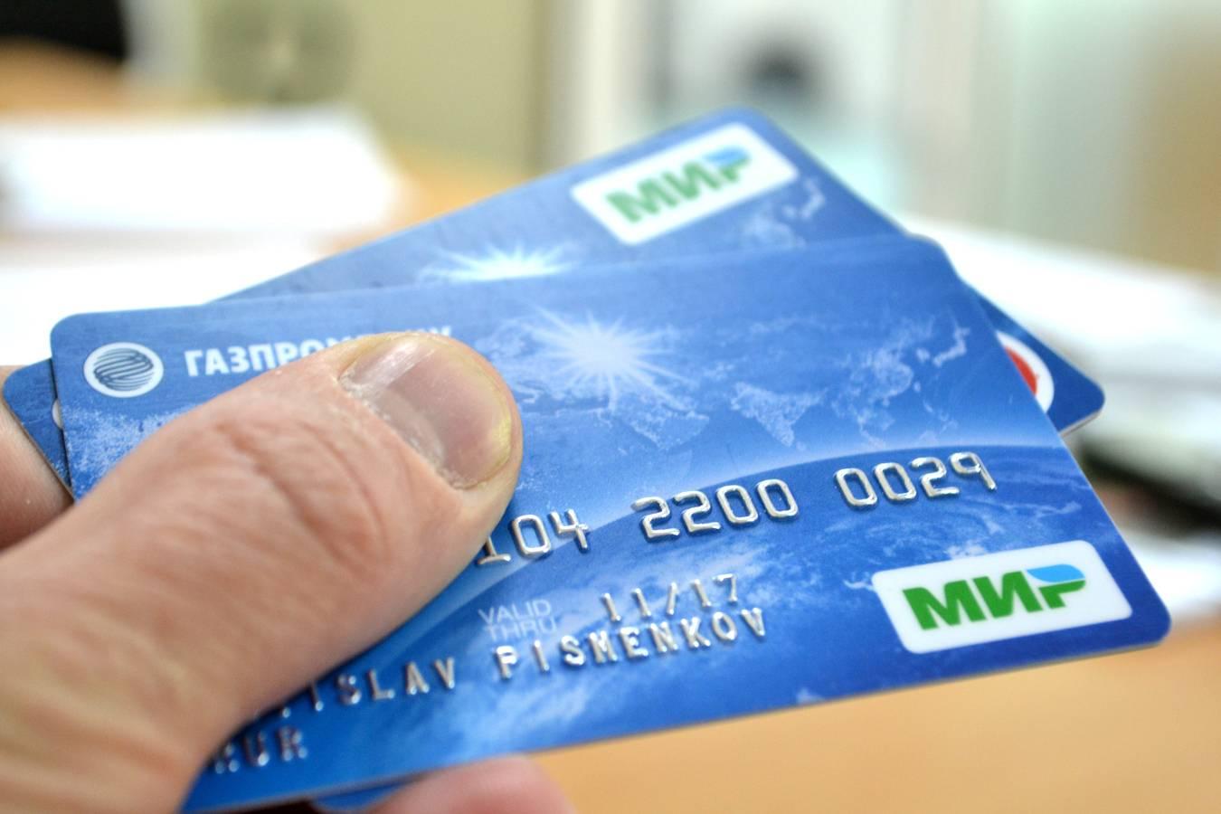 Как платят немцы — наличные, карты, кредитки и онлайн-платежи