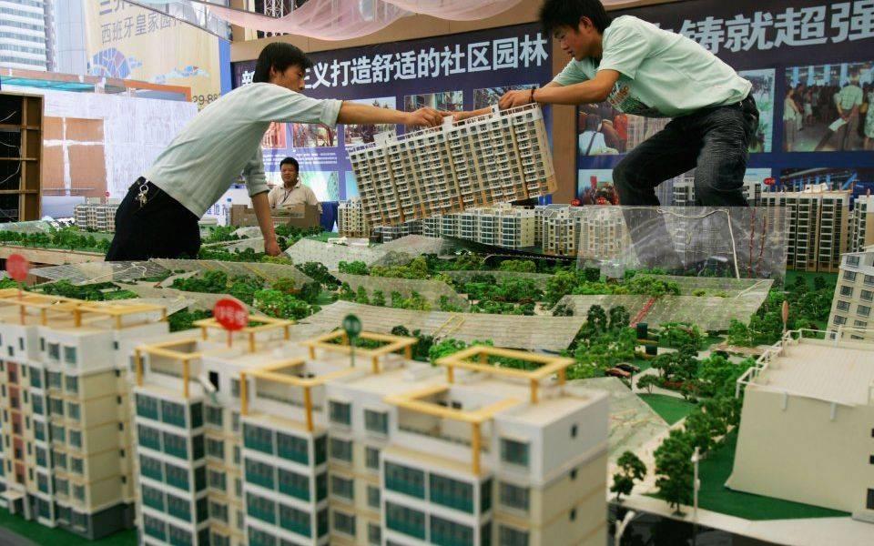Недвижимость в китайской народной республике