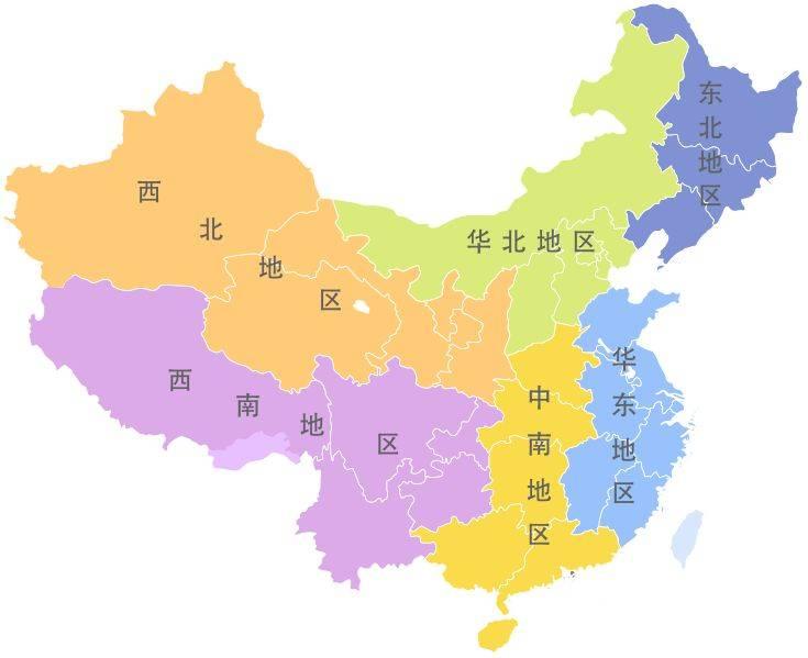 Распространение английского языка в китае