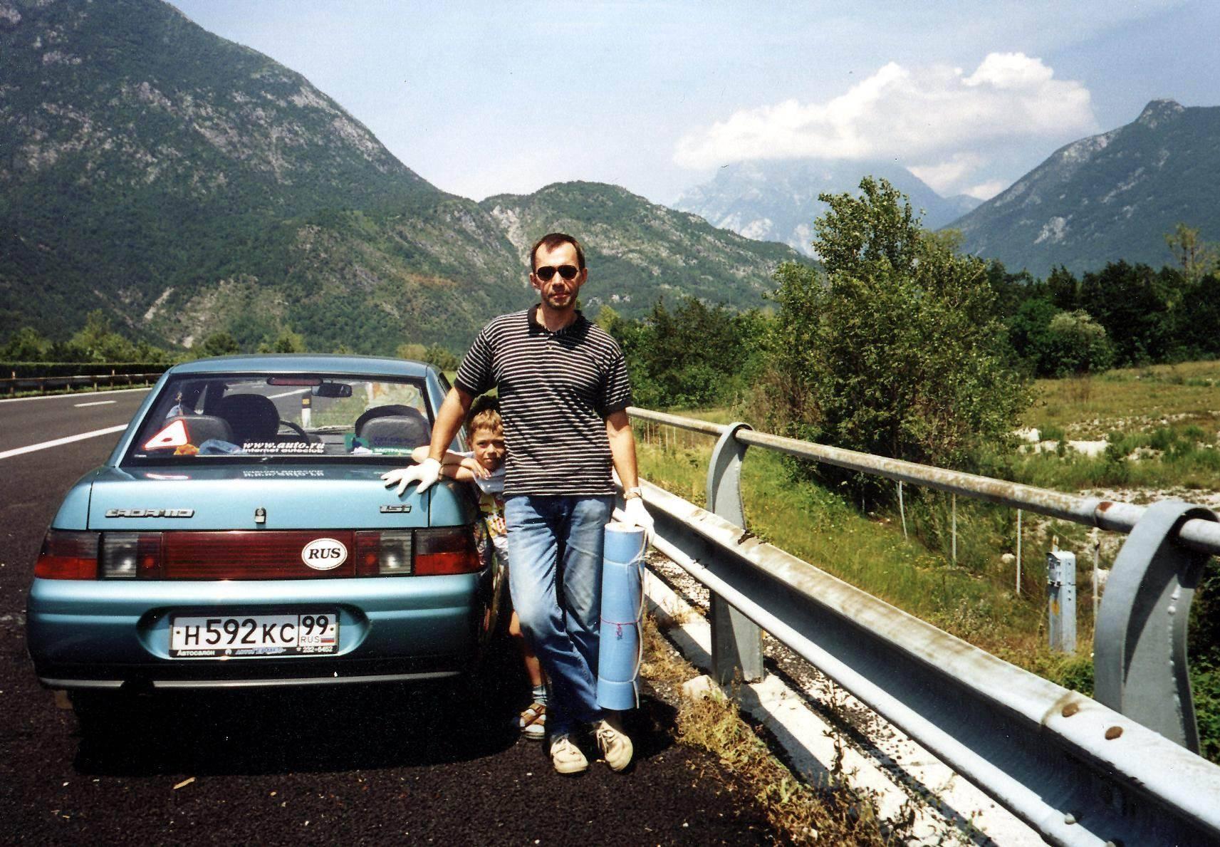 Из москвы в италию на машине: выбор маршрута, расстояние, примерное время в пути, отели, дорожные кафе, зоны отдыха, советы и отзывы туристов
