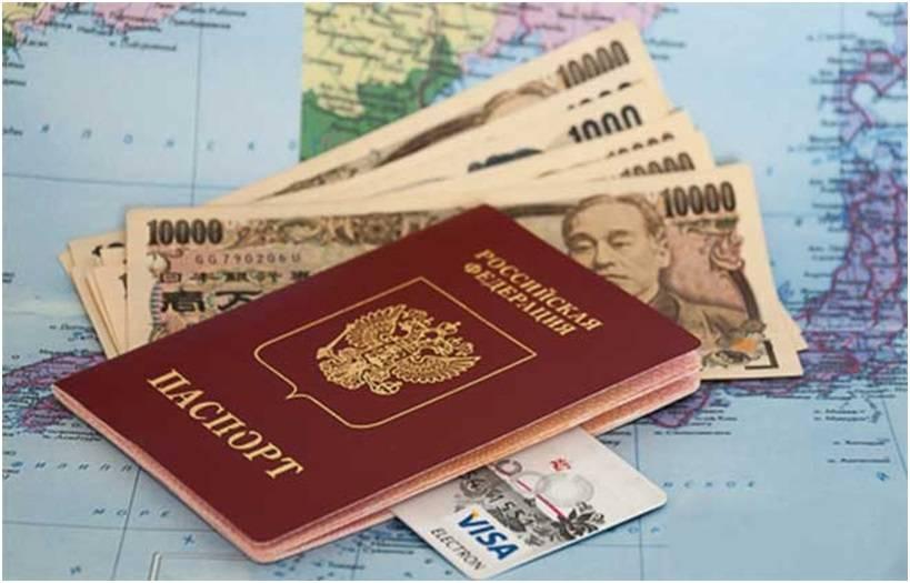 Как получить визу в японию в 2021 году для россиян