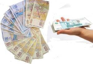 Валюта в черногории в 2021 году: сколько брать с собой денег