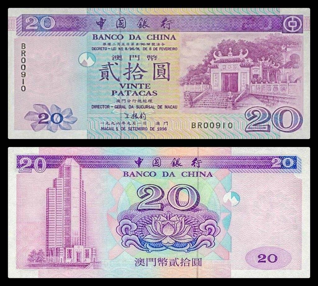 Валюта японии, курс валюта японии к рублю и доллару, какую валюту брать в японию