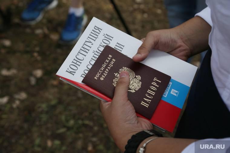 Разрешено ли двойное гражданство в чехии - особенности получения, этапы оформления