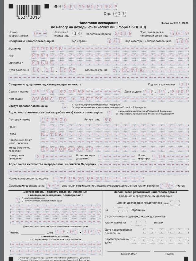 Налоги в германии для физических и юридических лиц в 2019 году   принципы налогообложения
