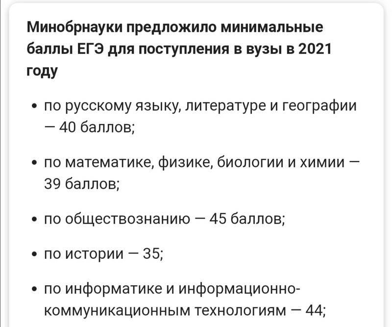 Работа в австралии для русских, украинцев и белорусов в 2021 году