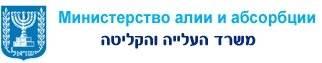 Репатриация пенсионеров в израиль