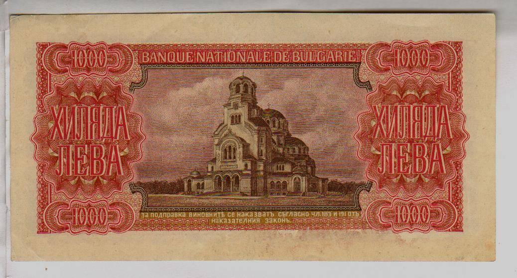 5 долларов сша (usd) в болгарских львах (bgn) на сегодня, сколько стоят пять долларов сша