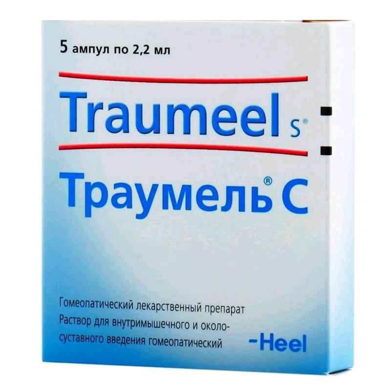 """Программа xx московской международной гомеопатической конференции """"развитие гомеопатического метода в современной медицине"""""""