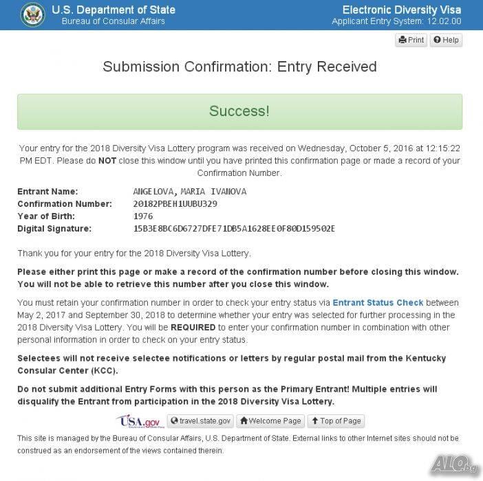 Лотерея грин карта 2021 года — общая информация, ближайшая регистрация, анкета