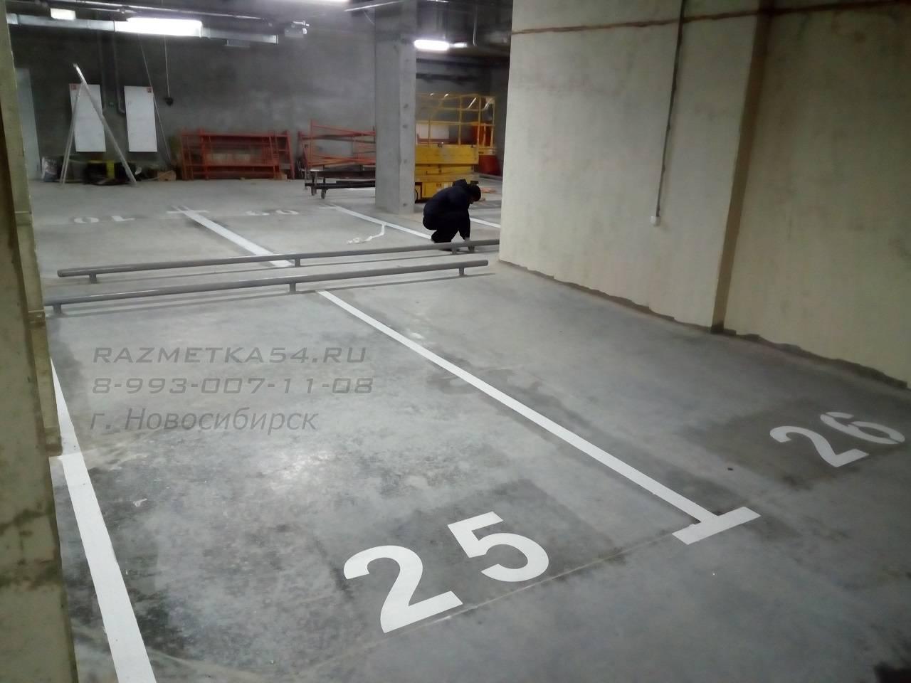 Что значит и как выглядит знак парковки «10 15 20»