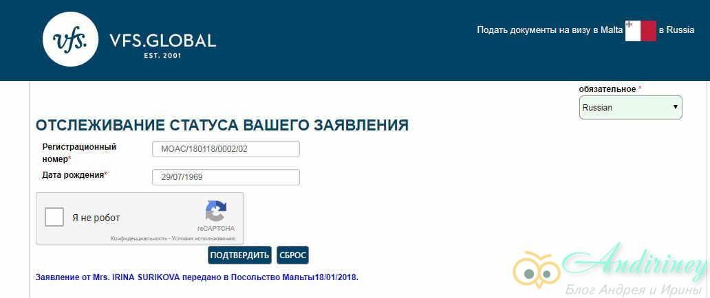 Виза в чехию в 2021 году: инструкция по оформлению | provizu