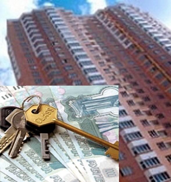 Средняя стоимость недвижимости в сша