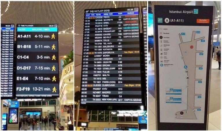 Аэропорт имени ататюрка в стамбуле