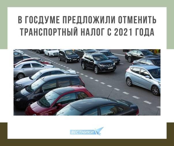 Налоговый калькулятор для автомобилей в германии