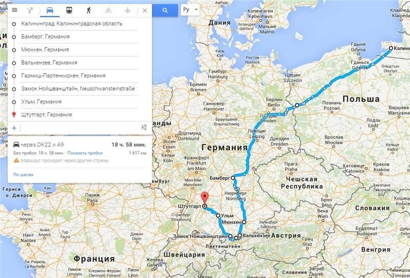 Как добраться из мюнхена в страсбург: маршруты поездки в столицу эльзаса