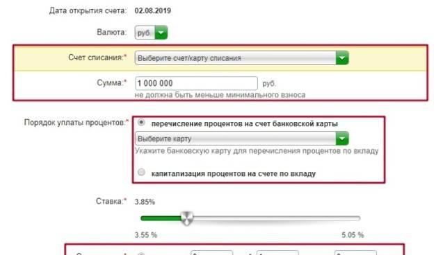Валютные платежи в банк-клиенте - пошаговая инструкция - nalog-nalog.ru