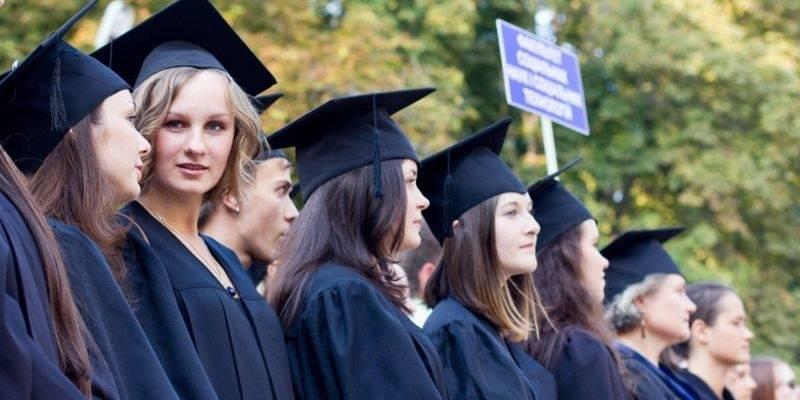 Гранты на обучение за рубежом в 2021 году для россии