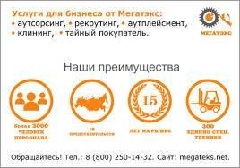 Легальная и стабильная работа в европе для граждан таджикистана на сервисе europeworkpro