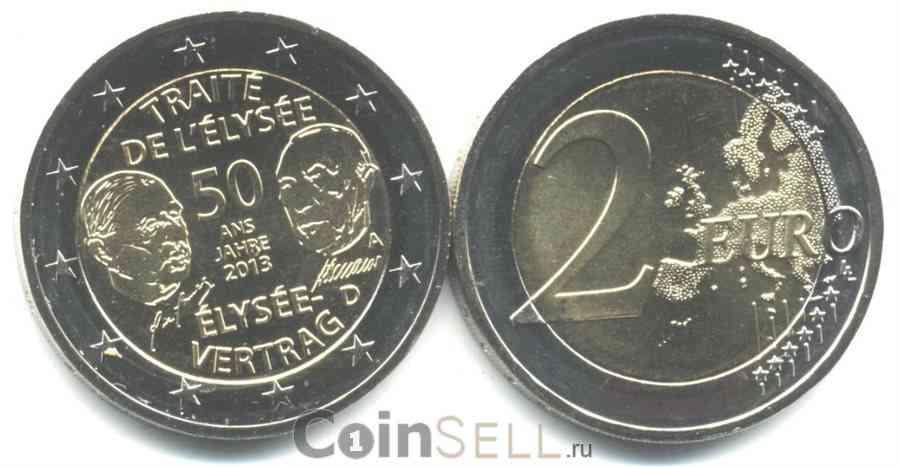 Курс евро, рубля, злотых, фунта стерлигов и доллара в германии